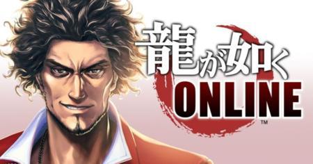 Sega показала немного из Yakuza Online