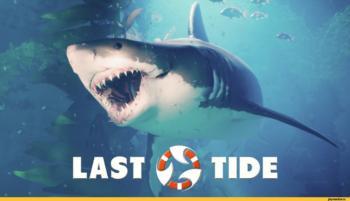 Обзор Last Tide: королевская битва на самом дне
