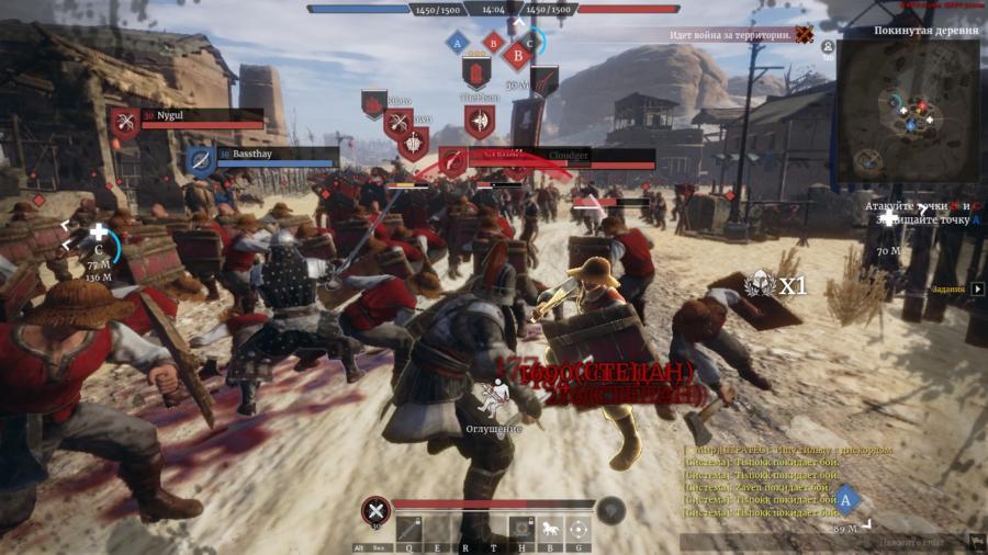 Записки с открытых выходных Conqueror's Blade