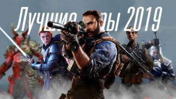 Самые ожидаемые онлайн игры 2019-2020 — ТОП-11
