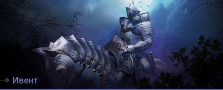 Black Desert: грядет обновление для русской версии игры
