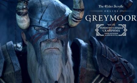Чего стоит ждать от THE ELDER SCROLLS ONLINE: GREYMOOR