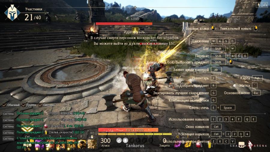 Обзор Shadow Arena - Щупаем Королевскую битву от авторов Black Desert
