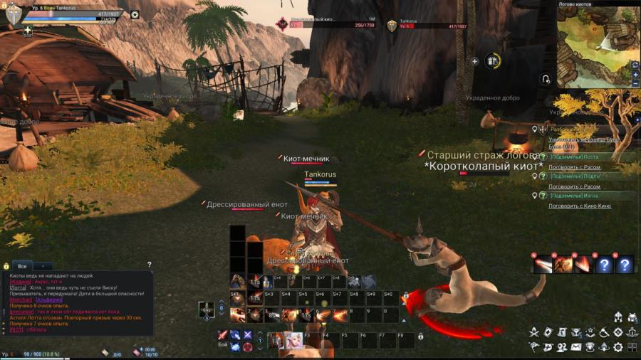 Обзор Astellia - MMORPG нашей мечты?!