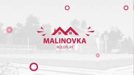 Малиновка РП