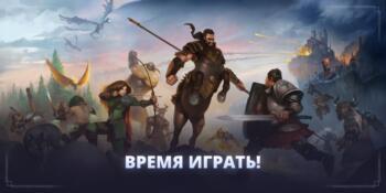 Завтра стартует запуск русских серверов Crowfall