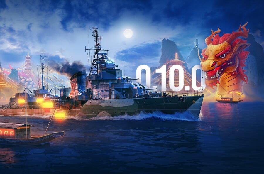 В World of Warships начался китайский новый год