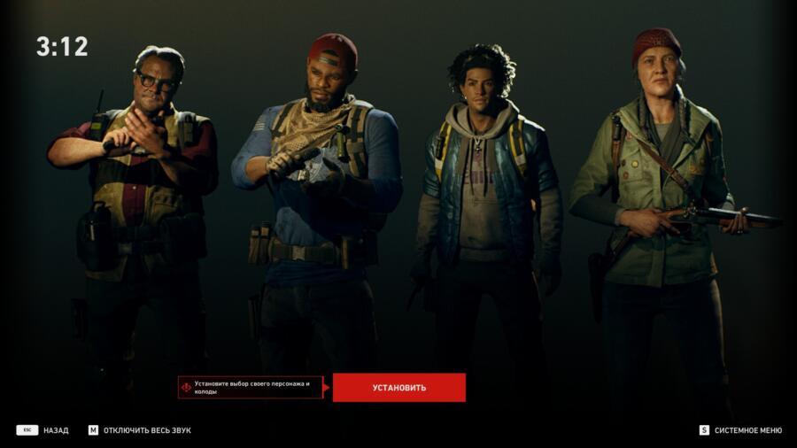 Обзор Back 4 Blood - Left 4 Dead 3 который мы заслуживаем?!